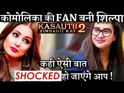 Shilpa Shinde Praising Hina Khan's Komolika Avatar !