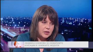 """Людмила Еленкова в """"ДЕНЯТ с В.Дремджиев"""", 12.5.17, TV+ и TV1"""