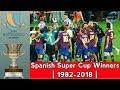 Sevilla 1-2 Barcelona • All Goals & Highlights • Spanish Super Cup 2018