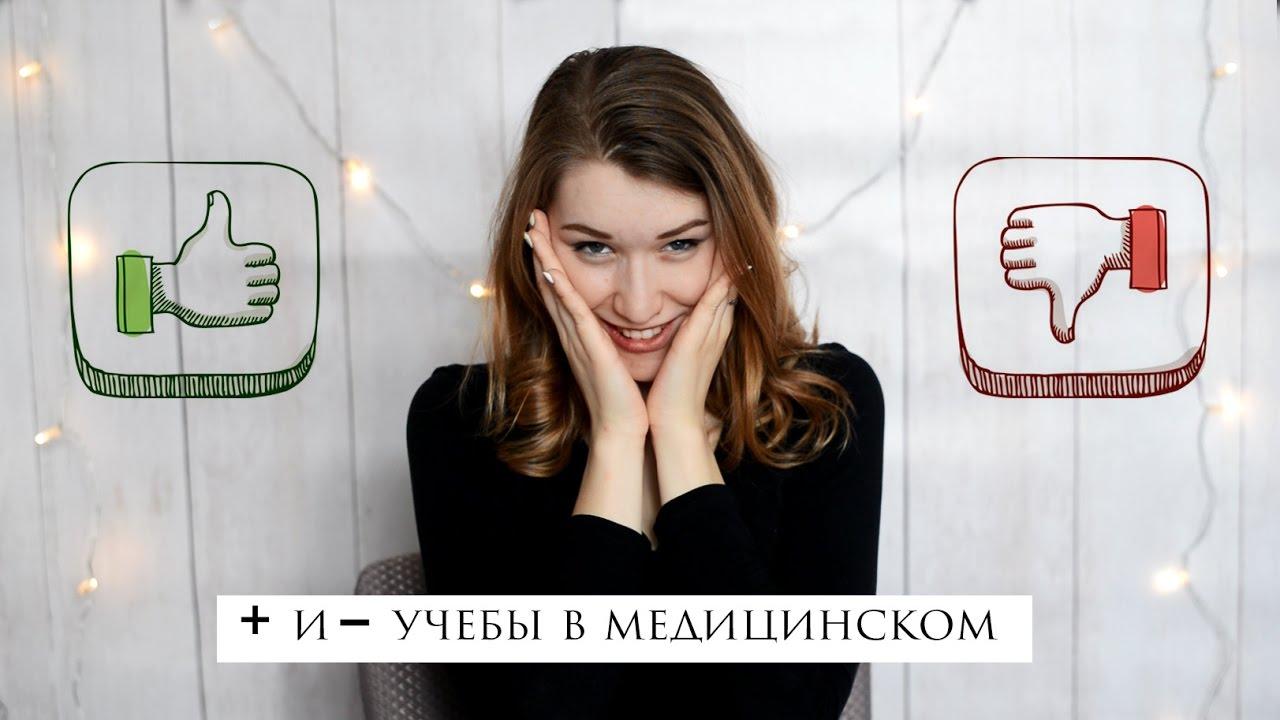 Если вы хотите сделать медицинскую карту для школы в москве законно и быстро, обратитесь в ао семейный доктор. Для оформления справки в.
