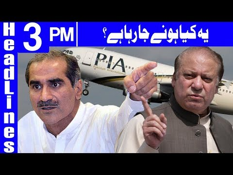 Pakistani Politics In Saudia Arab? - Headlines 3PM - 29 December 2017 | Dunya News