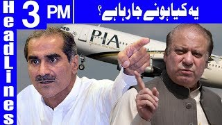 Pakistani Politics In Saudia Arab? - Headlines 3PM - 29 December 2017 | Dunya News