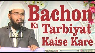 Bachon Ki Tarbiyat Kaise Kare - How To Raise Children By Adv. Faiz Syed (Khuldabad)