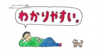 ソース顔の阿部寛の敵役がしょうゆ顔の吉川晃司っていうのもわかりやす...