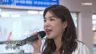 노래 잘하는 젊은 여자 트로트가수 모음 (박민주, 마이…