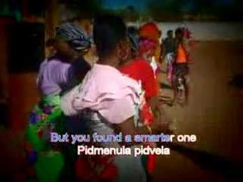 Pidmenula- Pidvela (karaoke)