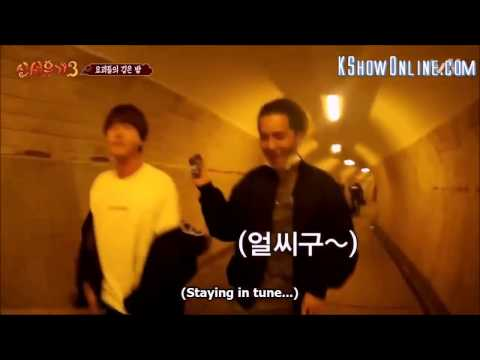 SMxYG collab Kyuhyun x Mino Fear