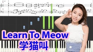 How to play: song: learn meow | 学猫叫 (xue mao jiao) by: xiao pan 小潘潘 & feng 小峰峰 --------------------- sheet (fixed key signature) https:/...