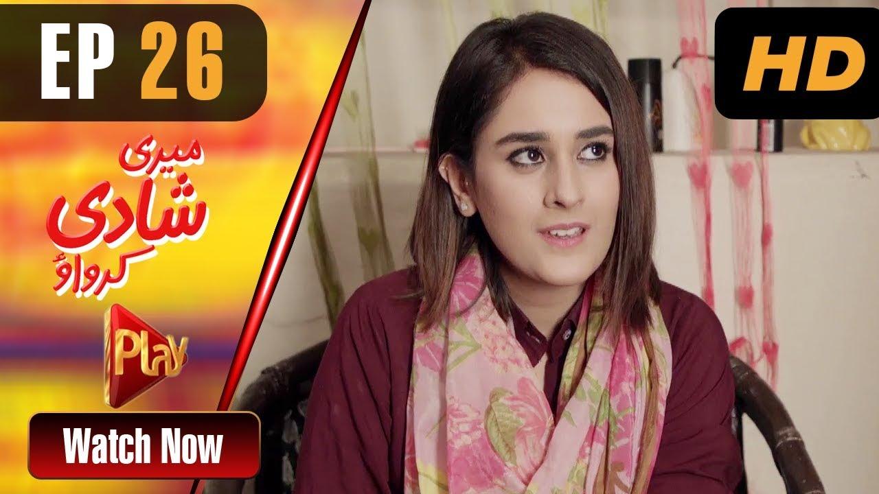 Meri Shadi Karwao - Episode 26 Play Tv Jul 4, 2019
