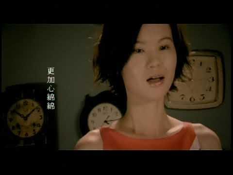 黃乙玲 - 思慕的人(台) Official Music Video