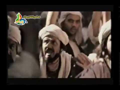Ghareeb E Toos Episode 07 | Imam Raza (a.s) in Urdu/Hindi