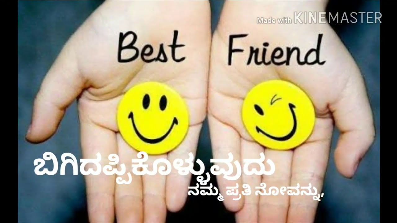 kannada friendship whatsapp status video