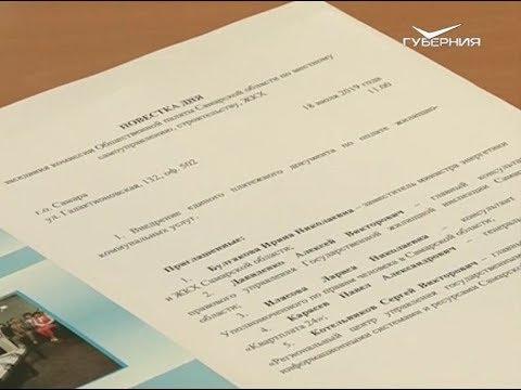Внедрение единой квитанции по оплате коммунальных услуг обсудили в Общественной палате региона