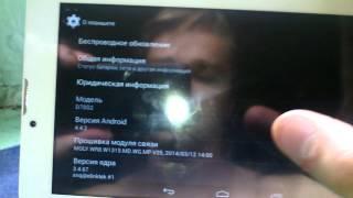 2 Sim, GPS, 3G планшет ICOO d70G2 (тихий звук видео, делайте громче)