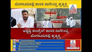 MLA Nagendra & Anand Singh Appears Before Court Over Belekeri Scam
