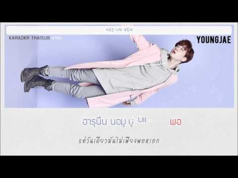 [Karaoke-Thaisub] Something Good - GOT7