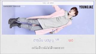 [Karaoke-Thaisub] Something Good - GOT7 MP3