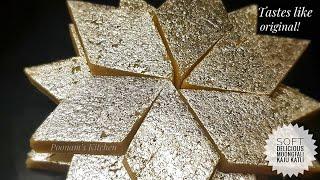 Kaju Katli Recipe - 1/2 kg Kaju Katli made from only 50 gram Kaju - How to make Kaju Katli