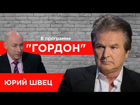 Сокурсник Путина Швец.