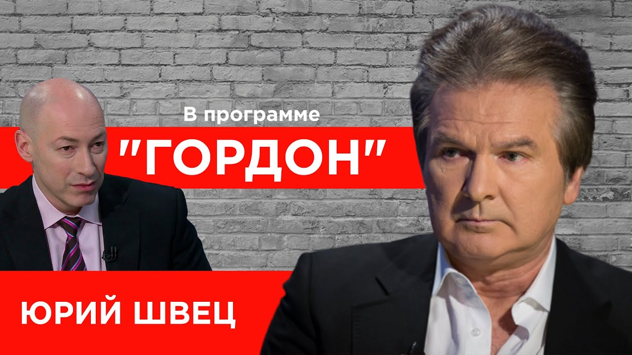 Сокурсник Путина Швец. Кремлёвский заговор и свержение Путина, Зеленский, агентура.