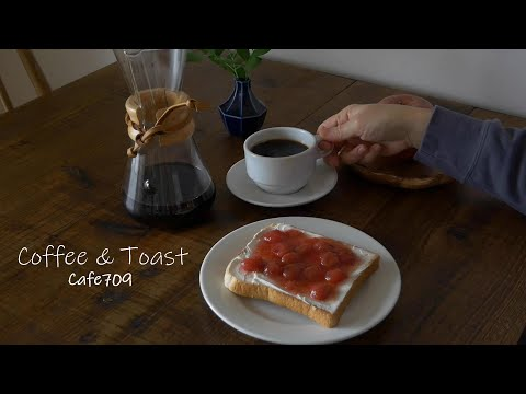 my-breakfasts,-mornings-with-coffee-and-toast