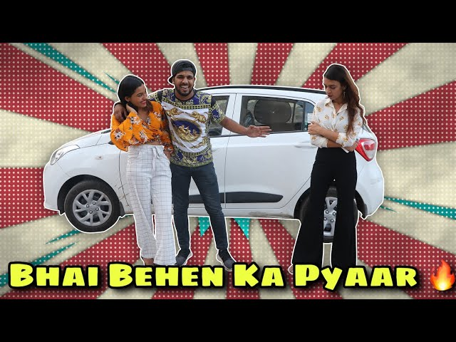 Bhai Behan Ka Pyaar || Bhen Vs Bhai ||  Yogesh Kathuria