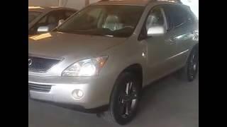 Car Loan | 2006 Lexus RX400h | Car for sale