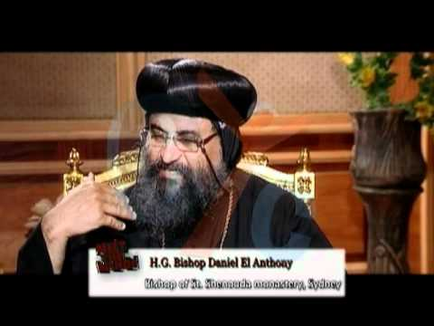 Meet The Bishop Eps 19 Every Friday @ 8:45 PM Interview with HG Bishop Daniel El Anthony part 3