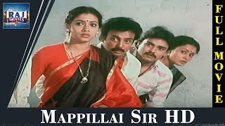 Mappillai Sir Full Movie | HD | Old Tamil Movies | Mohan,Visu, Rekha | Raj Movies