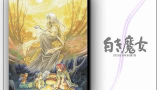 [Unreleased Game Music] Legend of Heroes: Prophecy of the Moonlight Witch - Shirla & Goose (PSP Mix)