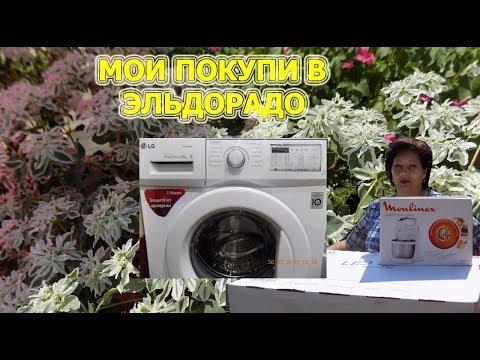 bonusi-v-den-rozhdeniya-v-eldorado
