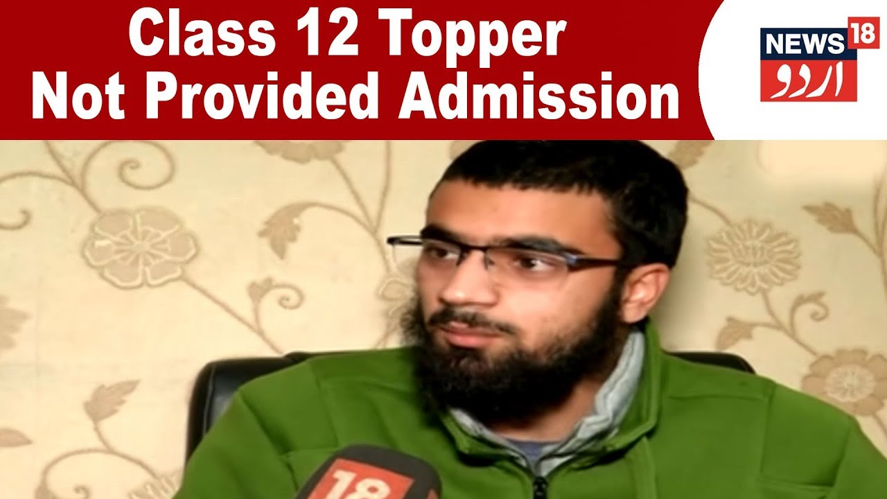Class 12 Topper Not Provided Admission In Bangladesh Medical College | Jan  17, 2019