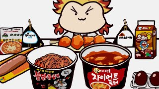 DEMONSLAYER RENGOKU CONVENIENCE MUKBANG ANIMATION