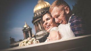 Свадебное видео. Свадебный фильм  Дениса и Карины, Санкт-Петербург