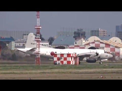 厚木基地の空-248 '16/4/6 (UP-3D EP-3 F/A-18E EA-18G等々)