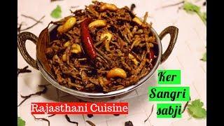 Kair Sangri ki Sabzi | Kair Sangri sabzi | Rajasthani food by Priyanka Rattawa