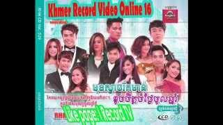 RHM cd vol 529 (04) ខូចចិត្តចំថ្ងៃចូលឆ្នាំ (ឆន សុវណ្ណរាជ នឹង ប៊ុត សីហា)