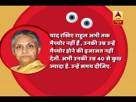 Poll Khol: When Sheila Dikshit said that Rahul Gandhi is 'immature'