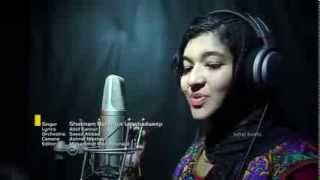 Azhakulla Fathima new song by Shabnam Rafeeque Lakshadweep