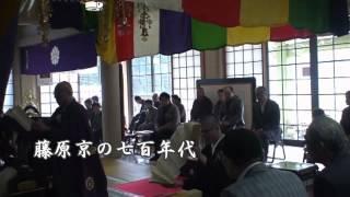 丹波篠山 願勝寺 大般若法会