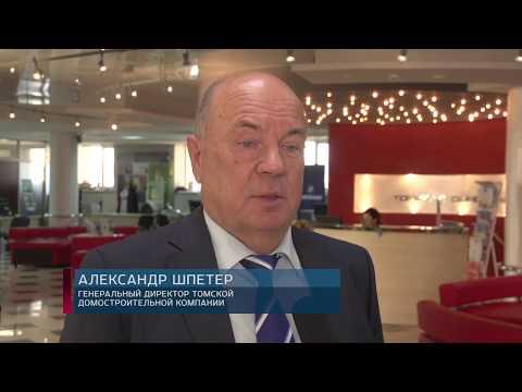 Совместная пресс конференция руководителей ТДСК и отделения банка ВТБ 24