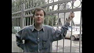 """Тележурнал """"НОС"""" (1995 год)"""
