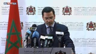 المغرب.. قانون جديد للنشر