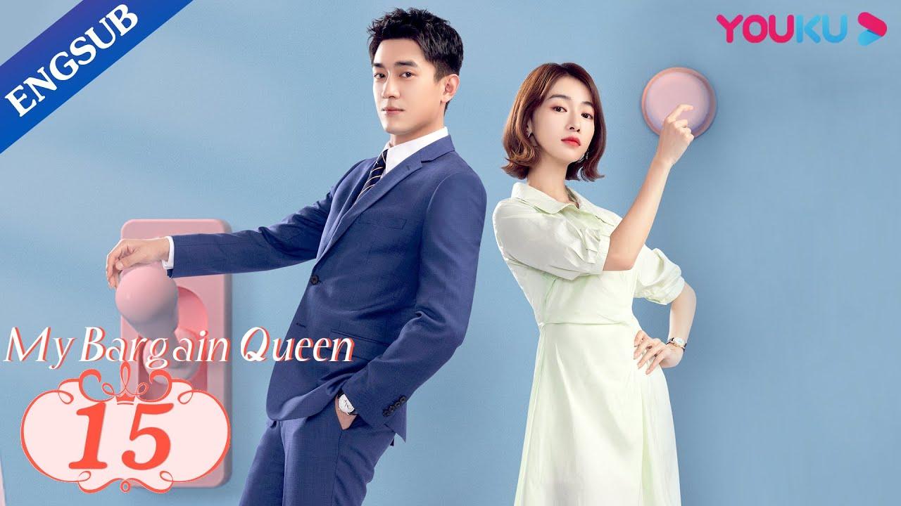 Download [My Bargain Queen] EP15   My Boss also My Perfect Fake Boyfriend   Lin Gengxin/Wu Jinyan   YOUKU