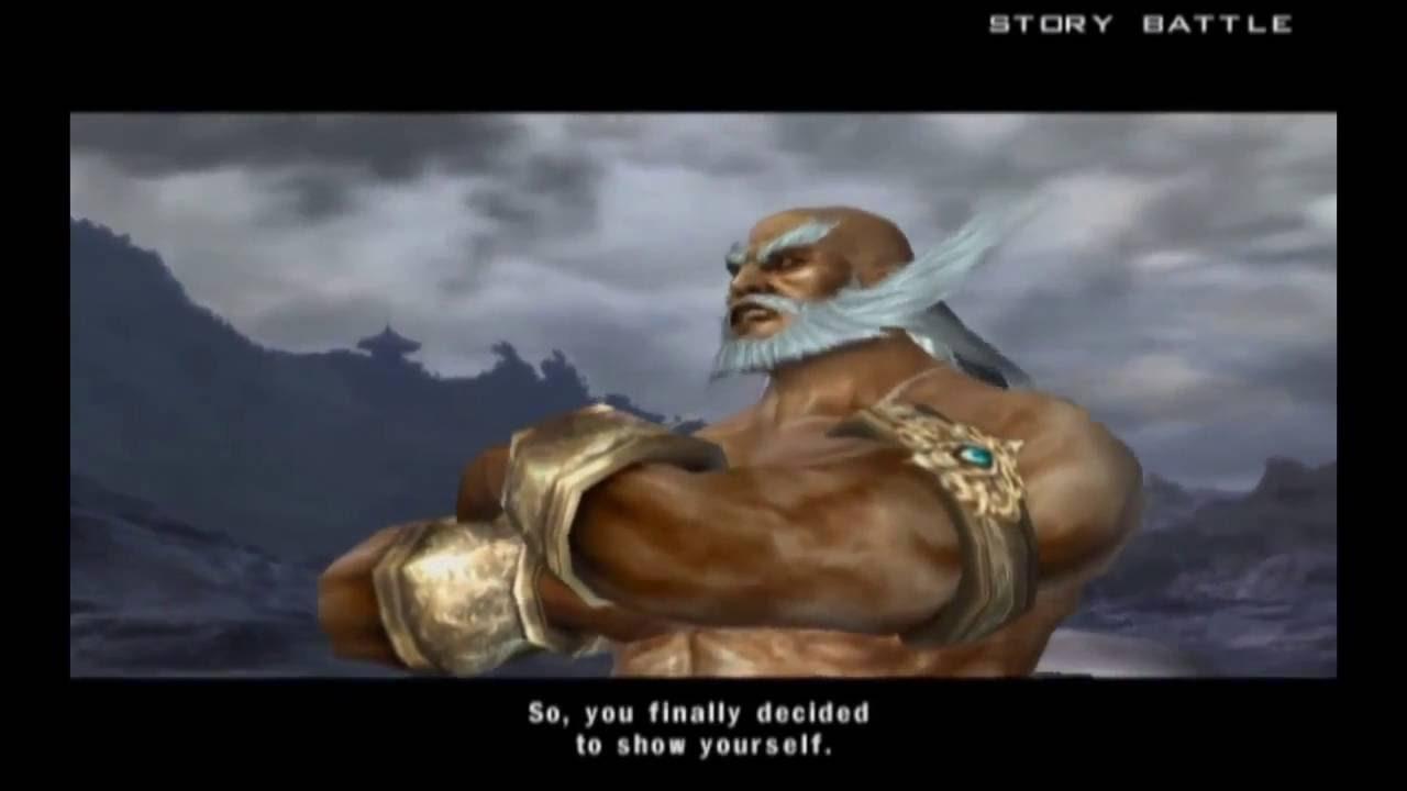 Tekken 5 Jinpachi Interludes Youtube