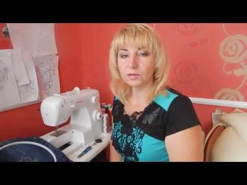 Уроки вышивания на швейной машине видео