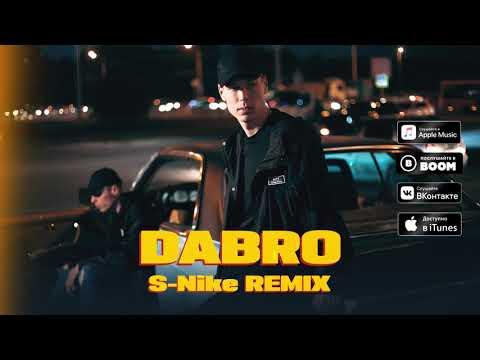 Dabro - Поцелуй (S-Nike remix) Extended version