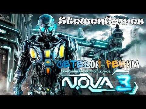Терра Нова сезон 1 2011 смотреть онлайн или скачать