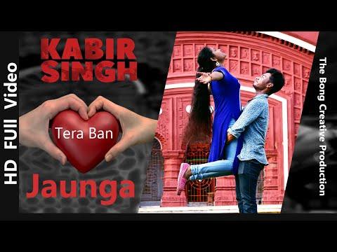 Meri Rahe Tere Tak Haitare Ban Jaungaromantic Love Storykabir Singhsong 2019full Romance Story