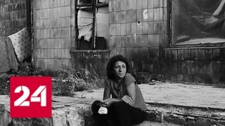 "Фоторепортер МИА ""Россия сегодня"" завоевал награду World Press Photo - Россия 24"